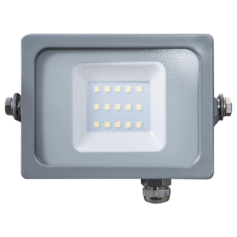 LED Flutlicht 10W Ultra Slim IP65 3000K/4500K/6400K grey Body NEU