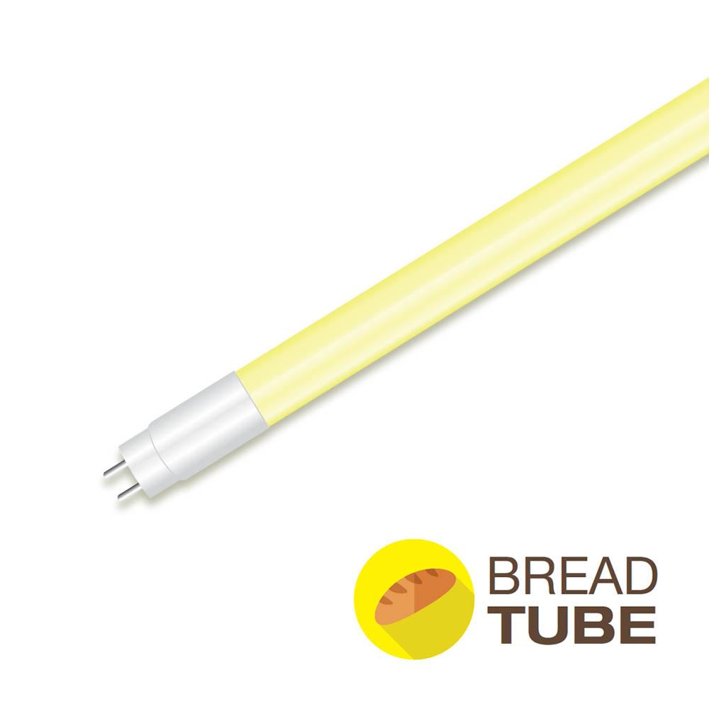 LED Röhre für Bäckereien Brot Brötchen Käse 18W 120cm G13 CRI95