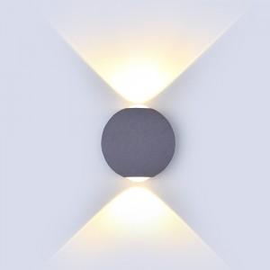 LED Wandleuchte 6W rund innen außen ip65